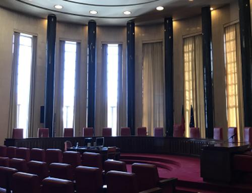 Aviso de Abertura – 8.º Concurso Curricular de Acesso aos Tribunais da Relação – Atualização