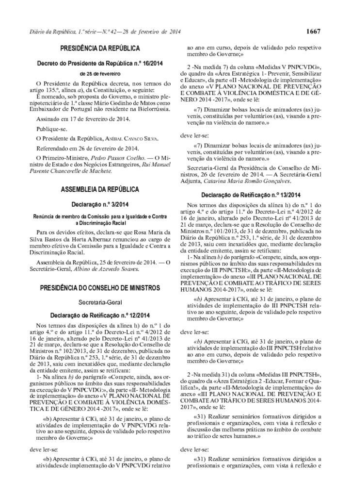 miniatura de declaracao-retif-12-2014