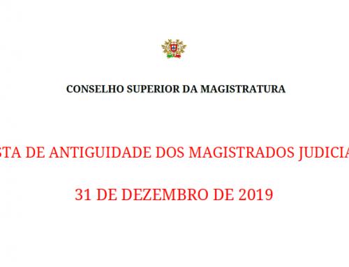 Lista de Antiguidade dos Magistrados Judiciais (2019) – Versão definitiva